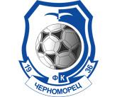 Черноморец пополнился новыми игроками