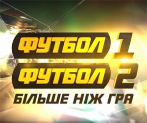 Телеканалы Футбол 1/Футбол 2 покажут все домашние матчи Олимпика в новом сезоне