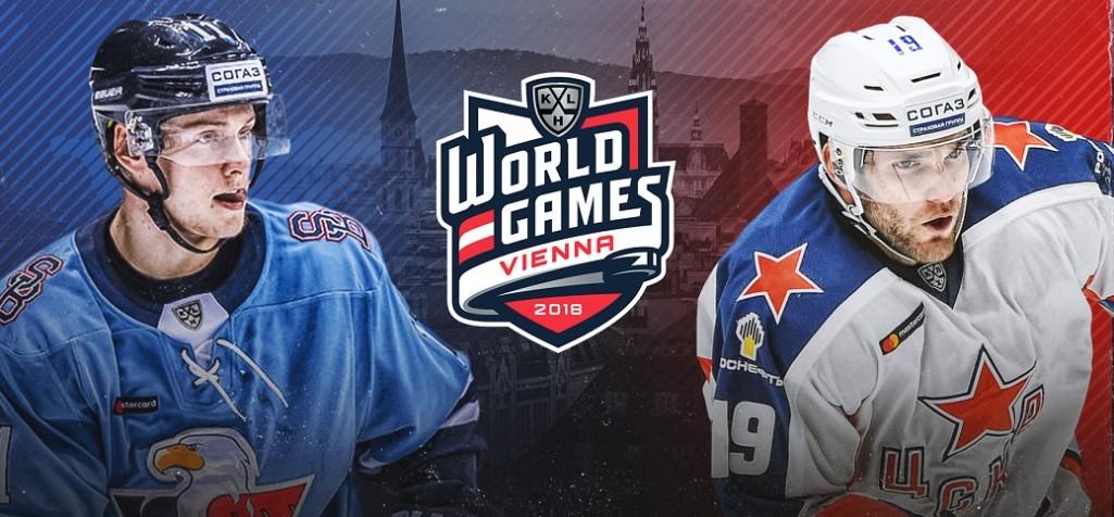 KHL World Games: В Вене идёт матч ЦСКА - «Слован» (обновляется)