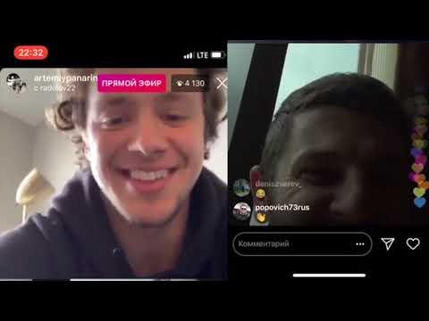 Панарин и Радулов пообщались в прямом эфире в Instagram [видео]