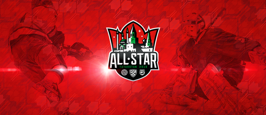 Матч Звезд КХЛ 2019: сформированы составы сборных дивизионов