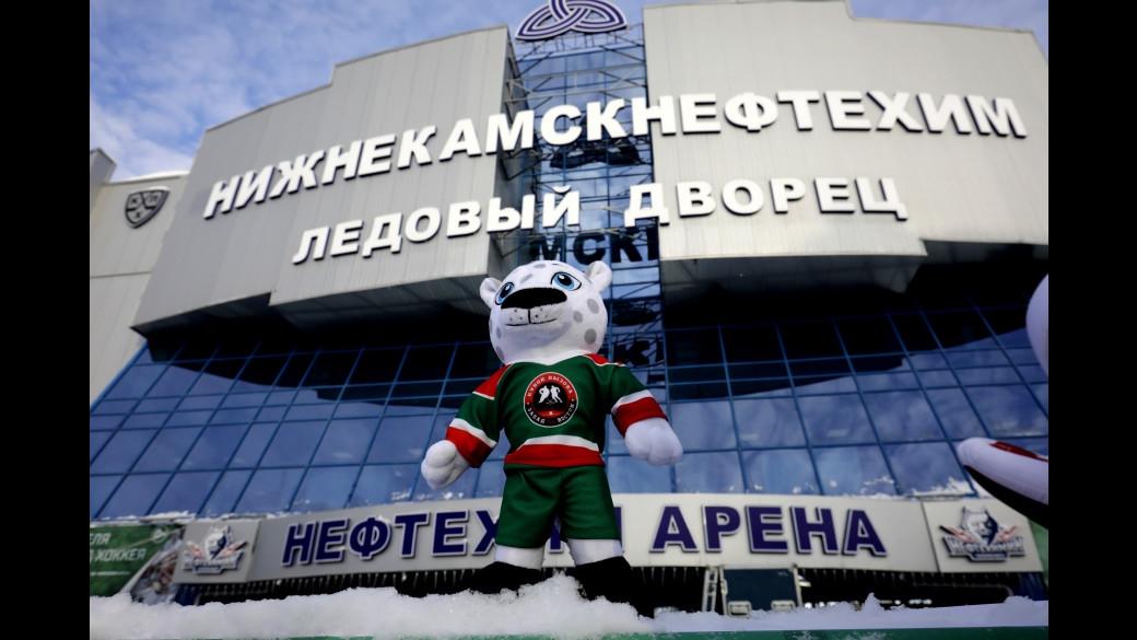 Добро пожаловать на праздник! В Татарстане стартовала Неделя Звезд Хоккея