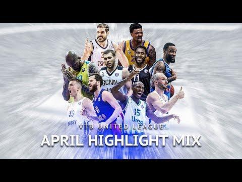 Лучшие моменты апреля в Единой лиге ВТБ