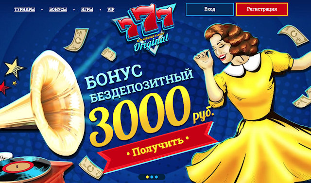 Онлайн казино - как происходит регистрация и как работает техническая поддержка